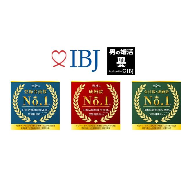 株式会社IBJ日本結婚相談所連盟の正規加盟店です。
